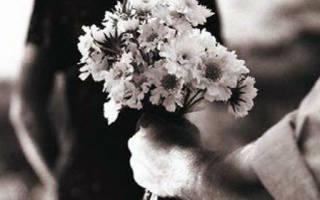 Сонник дарить цветы женщине