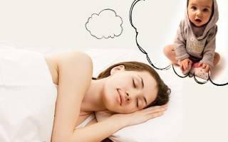 К чему снится ребенок на руках мальчик