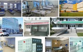 К чему снится больница сонник ванги