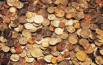К чему снятся металлические деньги