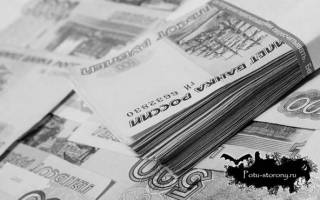 К чему снится пересчитывать бумажные деньги