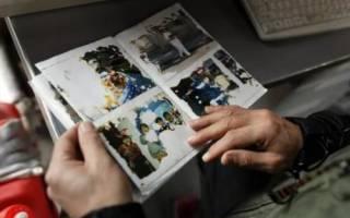 Смотреть фотоальбом во сне