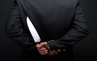 Видеть во сне нож