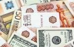 Видеть во сне бумажные деньги крупные много