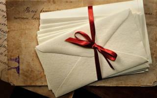 Сонник письмо от бывшего