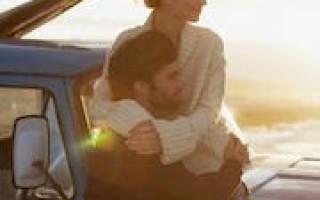 Сонник обниматься с парнем который нравится