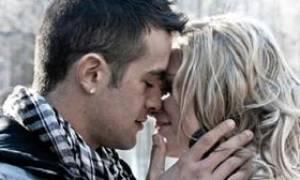 Сонник бывший парень целует