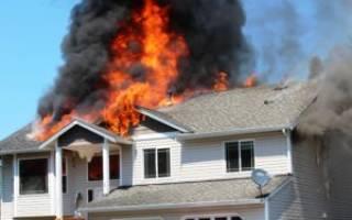 Видеть во сне пожар своего дома