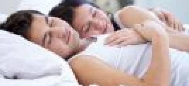 Видеть во сне обнаженного мужчину